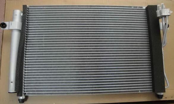 Cung cấp Dàn nóng Hyundai Starex Xịn, Giàn nóng Starex chính Hãng, Dàn nóng Starex chuẩn, các loại dàn nóng điều hòa ô tô chính Hãng giá tốt